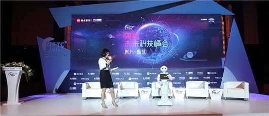直播回顾:感知·VR/AR/人工智能论坛