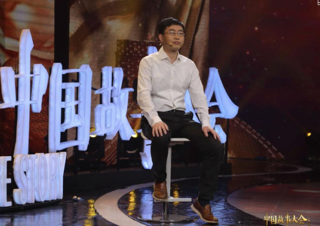 """《中国故事大会2》""""黑客""""的世界你不懂"""