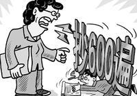 惩戒?体罚? 学校罚孩子 家长担忧老师发怵