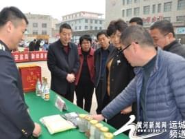 新绛县市场和质量监督管理局开展3·15宣传活动