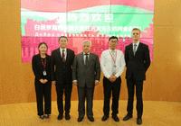 白俄罗斯前副总理到访金吉列留学 聚焦中白合作