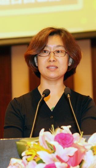 物联网+中国制造2025高峰论坛