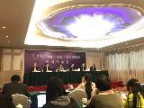 2017中国(宁波)食品博览会11月10日举行