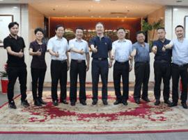 盛林金控实体经济战略部署,拉动广东与贵州联动发展
