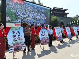 好消息!台儿庄古城携七大景区宣布:18岁下免费游