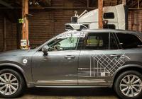 Uber无人车撞死人原因:软件发现了受害者但选择