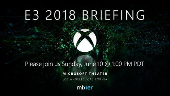 微软E3 2018发布会时间确认 将是微软史上规模最大