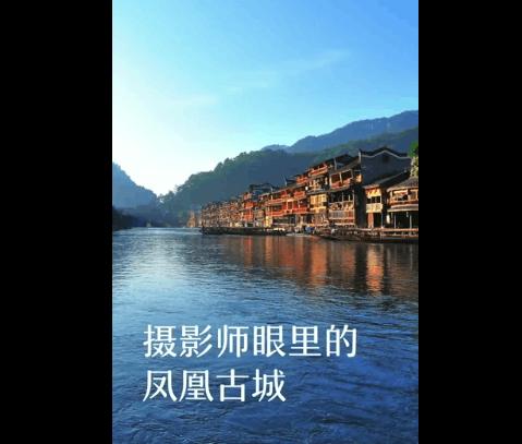北京回忆宝贝香闭环彭昱美利金融港中山文观