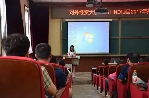 对外经贸大学HND郭聪思:勇于成为更好的自己