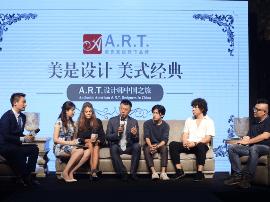 "A.R.T.设计师中国之旅·厦门 ""美是设计 美式经典"""