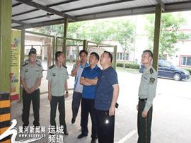 山西省消防总队督导组莅临运城空港消防大队