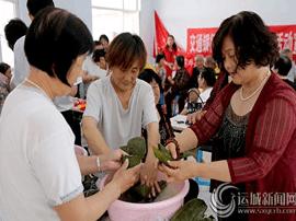 运城御沁园社区开展端午节包粽子送爱心活动