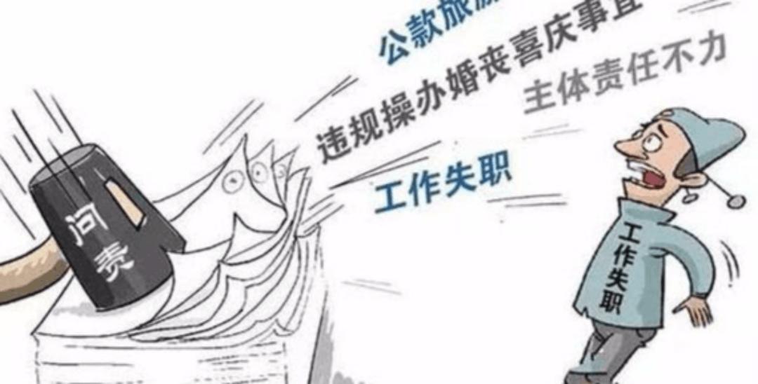 """荆州通报三起落实""""两个责任""""不力典型案件"""