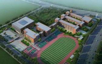 香洲二十七小确定缓建 周边两所学校即将建成