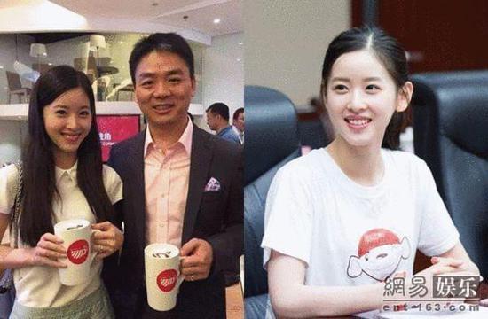 """刘强东发飙不许提""""奶茶妹妹"""":讨厌这个称呼(组图)"""