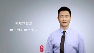 黑鸭子组合吴京靳东等助力2017年网络安全宣传周