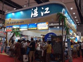 广东旅博会强势来袭!魅力湛江在现场引瞩目