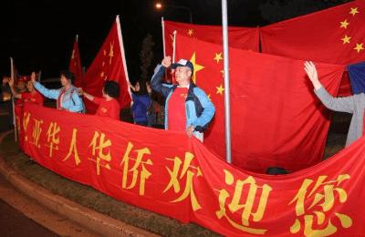 华侨华人欢迎李克强总理访澳大利亚
