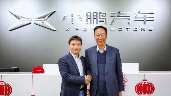 富士康董事长郭台铭参观小鹏汽车 试乘G3车型
