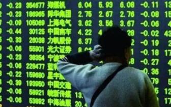 ST保千里连续23日跌停 创A股史上最长连续跌停纪录