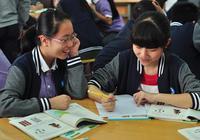 高中教材正在全面修订 首次纳入学科核心素养