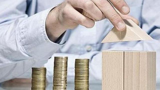 四部门:防止提取住房公积金用于炒