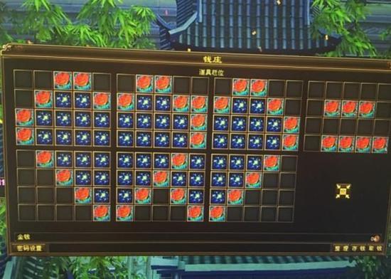 这个节日需要惊喜 天龙八部玩家520迎满满幸福