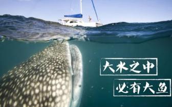 吴晓波携新作《激荡十年,水大鱼大》来榕与书友见面
