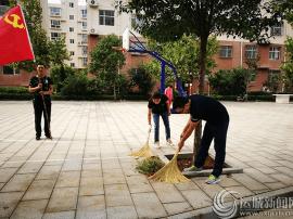运城公路分局垣曲段在职党员当义工清扫社区