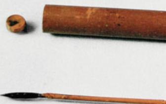 笔之起源:削文竹以为管,加漆丝之缠束