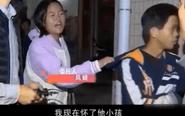 深圳22岁女子换7个男友 生四个孩子有三个爹