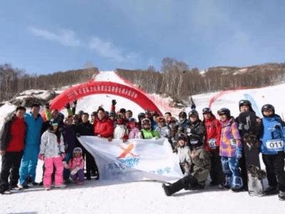 石家庄市雪季系列活动第一季即将开启