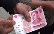 泰兴一女子买几斤苹果 百元真钞变假钞