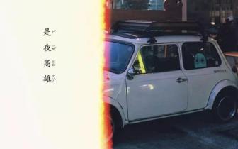 台湾旅游日志:一夜高雄