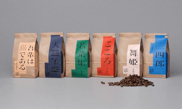 """日本推出""""可以喝的文库本"""" 用咖啡表现文学名著"""