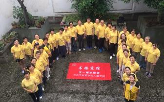 书楼觅踪——天一阁志愿者寻访宁波现存藏书楼