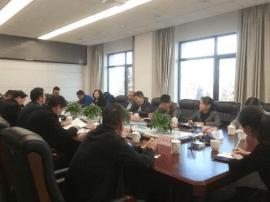 内蒙古旅游标准化技术委员会成立