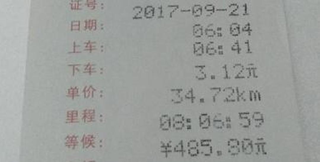 老外在深圳被网约车宰晕,交委揪出重罚