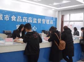 """运城市食药监局政务大厅荣获""""红旗窗口""""称号"""