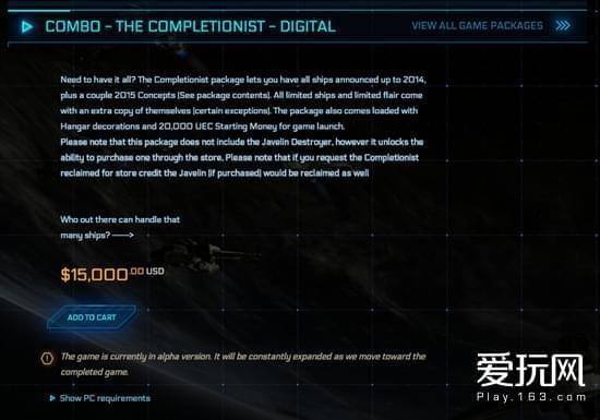 星际公民 开发了5年还是α版 发售日遥遥无期