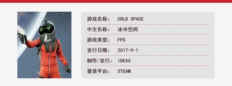 新游预告:2017年9月单机游戏发售概览 - PC篇