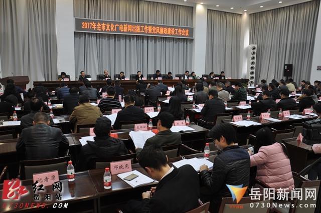 2012年岳阳市gdp_去年湖南12市州GDP超千亿元长沙岳阳常德位列前三