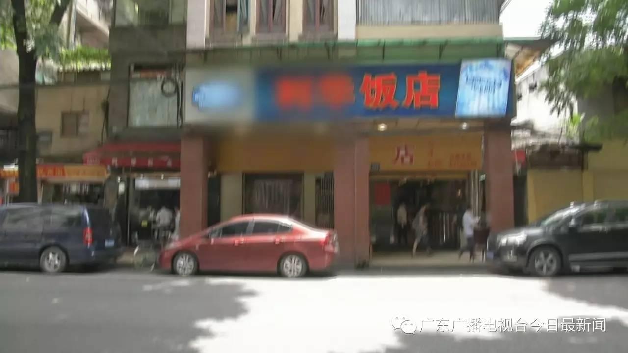 广州女子去餐馆聚餐 头顶掉下一窝老鼠