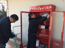 小青岛小鱼山景区建成微型消防站  消防器材一应俱全