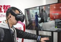 """八宝山殡仪馆开放VR体验""""生死跨越"""""""