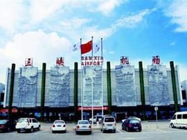 宜昌至曼谷旅游包机首航 每周六从三峡机场起飞
