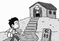 北京今年选拔400名大学生村官 提高工资待遇
