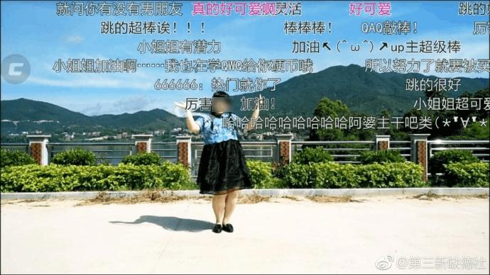 轻松一刻:日本都不够看,选美只服新加坡!图片
