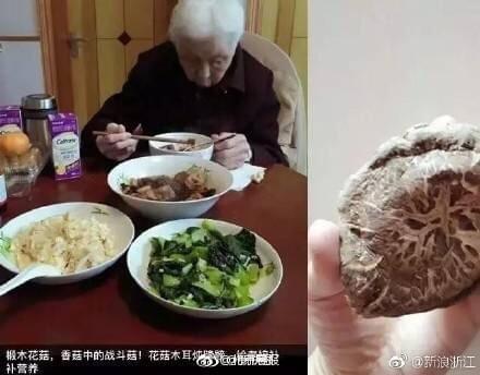 陈晓东再录《流行经典50年》携周慧敏同台共唱经典