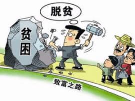 渑池县旅游局对脱贫攻坚工作进行再落实、再部署